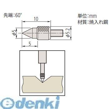 ミツトヨ [101120] 測定子/コニカル