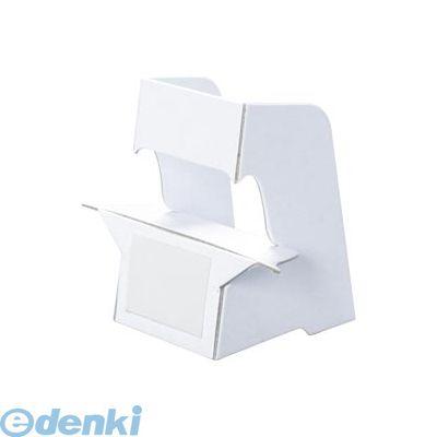 アルテ [KSM-13] 紙スタンドミニ 名刺サイズ対応 10枚入【AKB】
