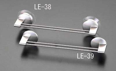 【キャンセル不可】エスコ [EA638LE-38] 254mm (吸盤式) タオル掛け