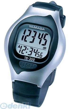 【個数:1個】山佐時計計器 [TM-350-S] NEWとけい万歩 S(シルバー)