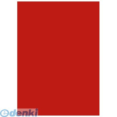 ササガワ [31-1] 艶紙 赤