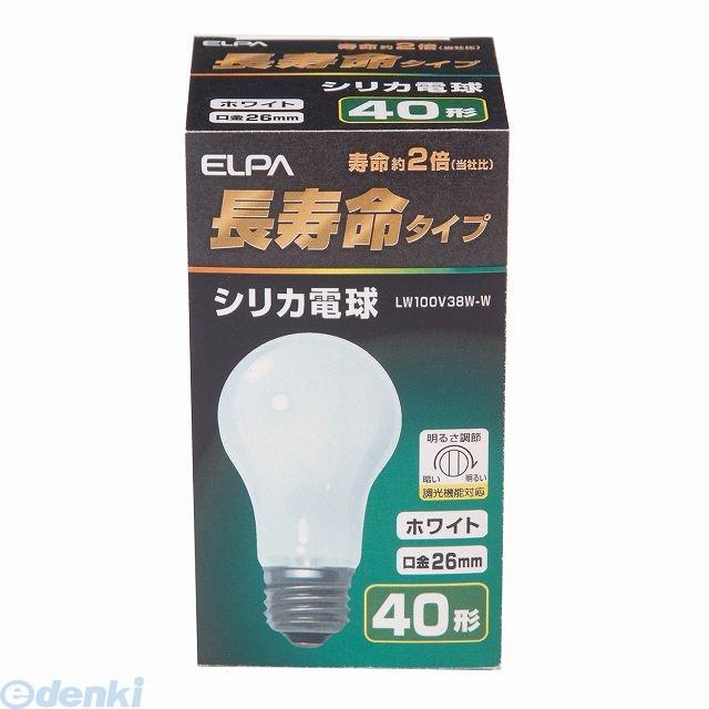 朝日電器 [LW100V38W-W] チョウジュミョウシリカ
