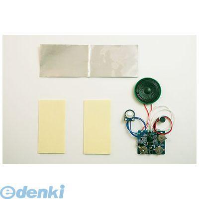 ELEKIT [JS-6111S] イーケイジャパン メッセージちょきん箱