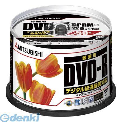 三菱化学メディア [VHR12JPP50] 録画用DVD−R X16 50枚SP【AKB】
