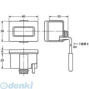 【メーカー取寄せ品】オムロン OMRON E5LC-2 デジタルサーモ E5LC2【キャンセル不可】
