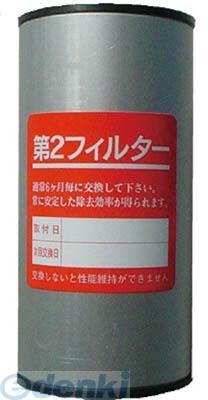 前田シェル [M-105-2F-AB-3] 第2エレメント