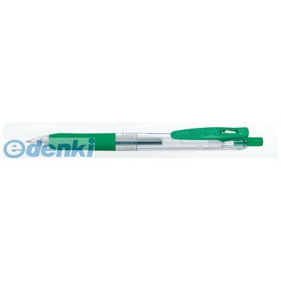ゼブラ [JJS15-G] サラサクリップ0.4 N 緑【1本】