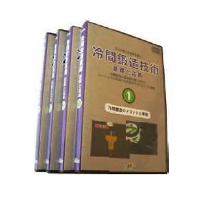 アドウィン [CFT-100DVD] 冷間鍛造技術教材DVD