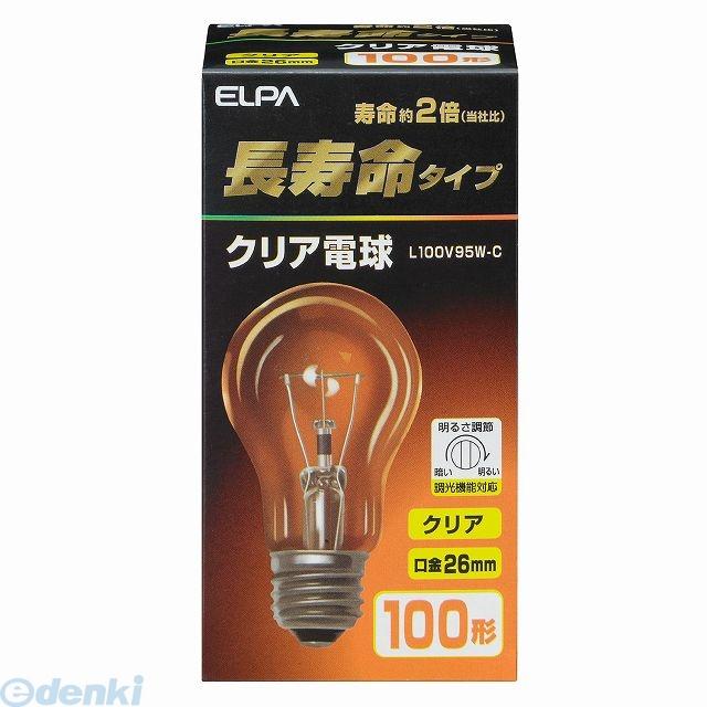 朝日電器 [L100V95W-C] チョウジュミョウクリア