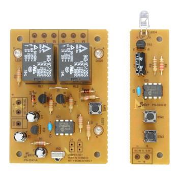 エレキット [PS-3247] 2chリレー付き赤外線リモコン