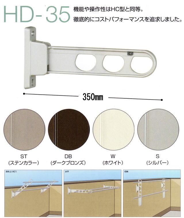 川口技研 [HD-35-DB] ホスクリーン