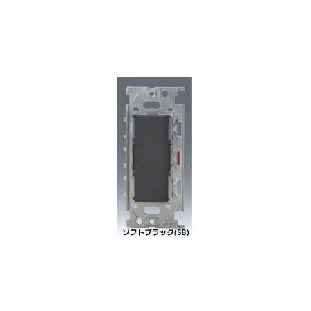 神保電器 NKW01008SB NKスイッチセット