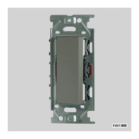 神保電器 NKW01008SG NKスイッチセット