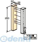 川口技研 [HP-17G-W] ホスクリーン 【1袋】
