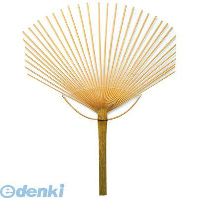 アーテック [038090] うちわ骨のみ A(竹製)