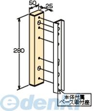 川口技研 [HP-17-LB] ホスクリーン 【1袋】