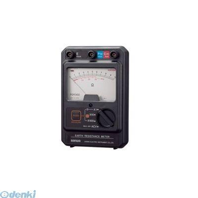 三和電気計器 [PDR302] アナログ式接地抵抗計