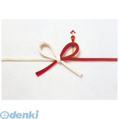 ササガワ [4-263] 新のし紙 みの判 紅白花結【AKB】