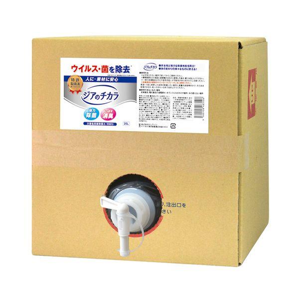 直送 代引不可 同梱不可 ジアのチカラ 弱酸性 pH5.0〜6.0 400ppm 水道水で薄めて使用 衛生管理 コスト コック付き