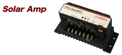 電菱 [SA-MPPT-15L] 太陽電池充放電コントローラ
