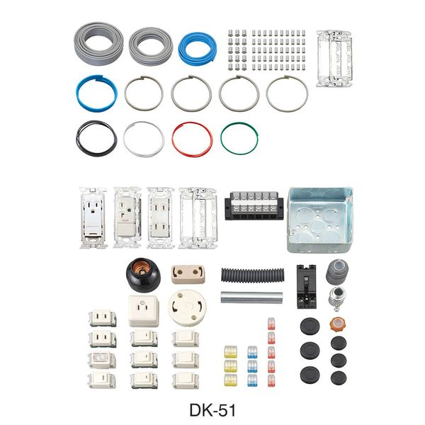 HOZAN ホーザン  DK-51 第二種電工試験練習用1回セット DK51 2021年度版 第二種電気工事士 実技試験 対策