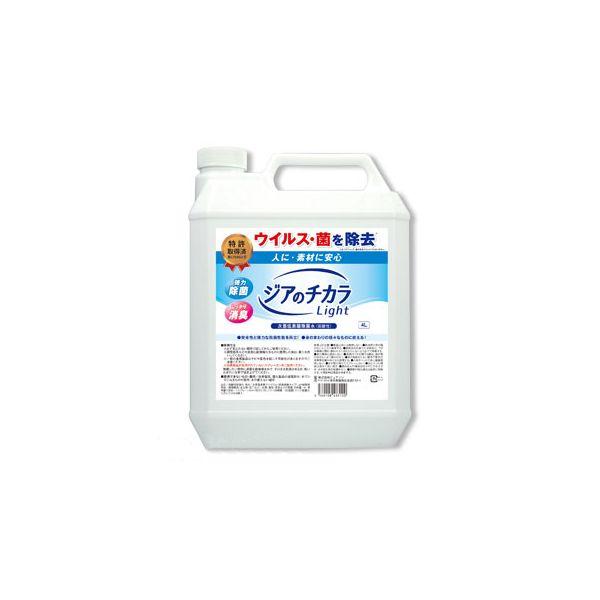 ジアのチカラLight 80ppm 4L 消毒液 除菌水 弱酸性次亜塩素酸 次亜塩素酸ナトリウム アルコールでも効かないウイルス