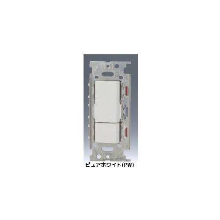 神保電器 NKW02008PW NKスイッチセット