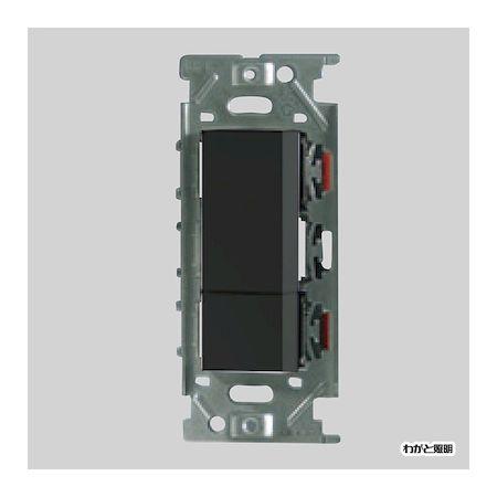 神保電器 NKW02008SB NKスイッチセット