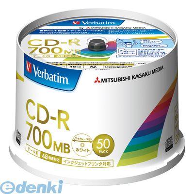三菱化学メディア [SR80FP50V2] PC DATA用 CD−R【50枚】