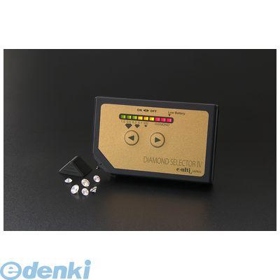 アルファーミラージュ [L24006] ダイヤモンドセレクター DS-IV