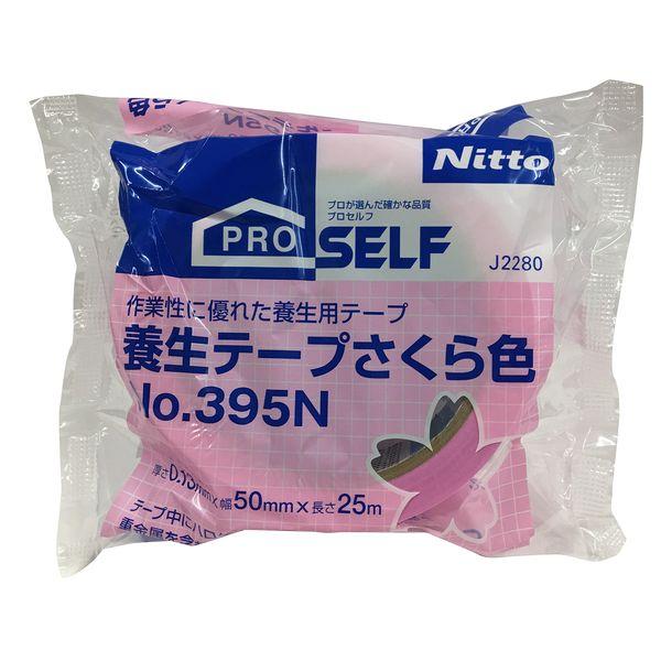 ニトムズ  J2280 建築養生テープサクラ No395N 50mmX25m