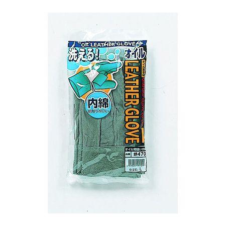 おたふく手袋  4970687001019 #470 オイル背縫い内綿革手袋