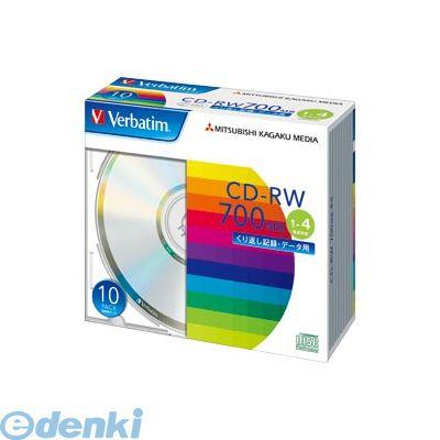 三菱化学メディア [SW80QU10V1] PC DATA用 CD−RW【10枚】