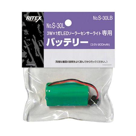 ムサシ MUSASHI 4954849500312 ライテックス S−30LB S−30L用 替バッテリー