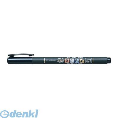 【納期-約2ヶ月】トンボ鉛筆 [GCD-112] 水性サインペン筆之助しなやか仕立てパック【1本】