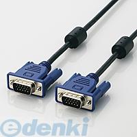 エレコム [CAC-20BK] パソコンとディスプレイ等を接続するD−Sub15ピン(ミニ)ケーブル