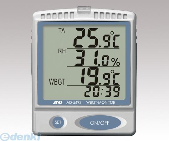 アズワン [1-9293-02] 熱中症指数モニター AD−5693