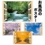 後藤 [8095654] お風呂のポスター 冬 雪富士