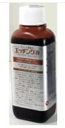 サンハヤト [H-200A] H-200A(エッチング液/200cc)