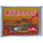 家庭化学工業 4905488135403 耐火モルタル S カテイ−209814