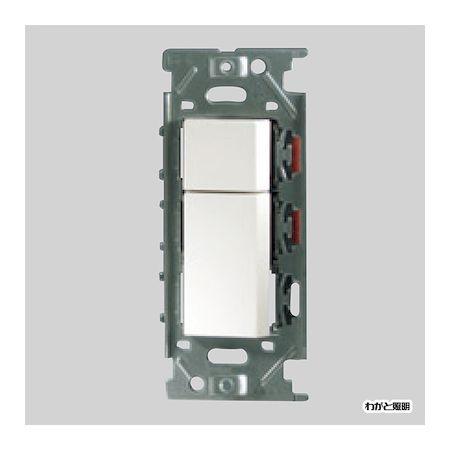 神保電器 NKW02308PW NKスイッチセット