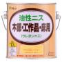 和信ペイント ワシン 4965405210453 油性ニス つや消しクリヤー 0.7L
